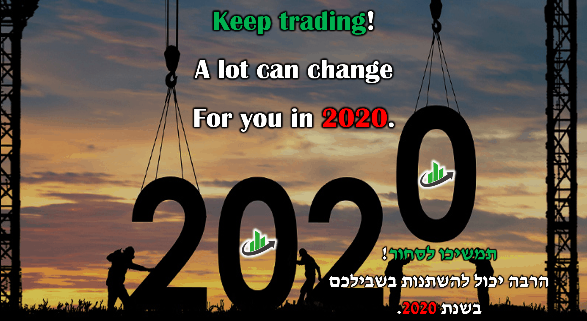 Keep trading! A lot can change For you in 2020.
