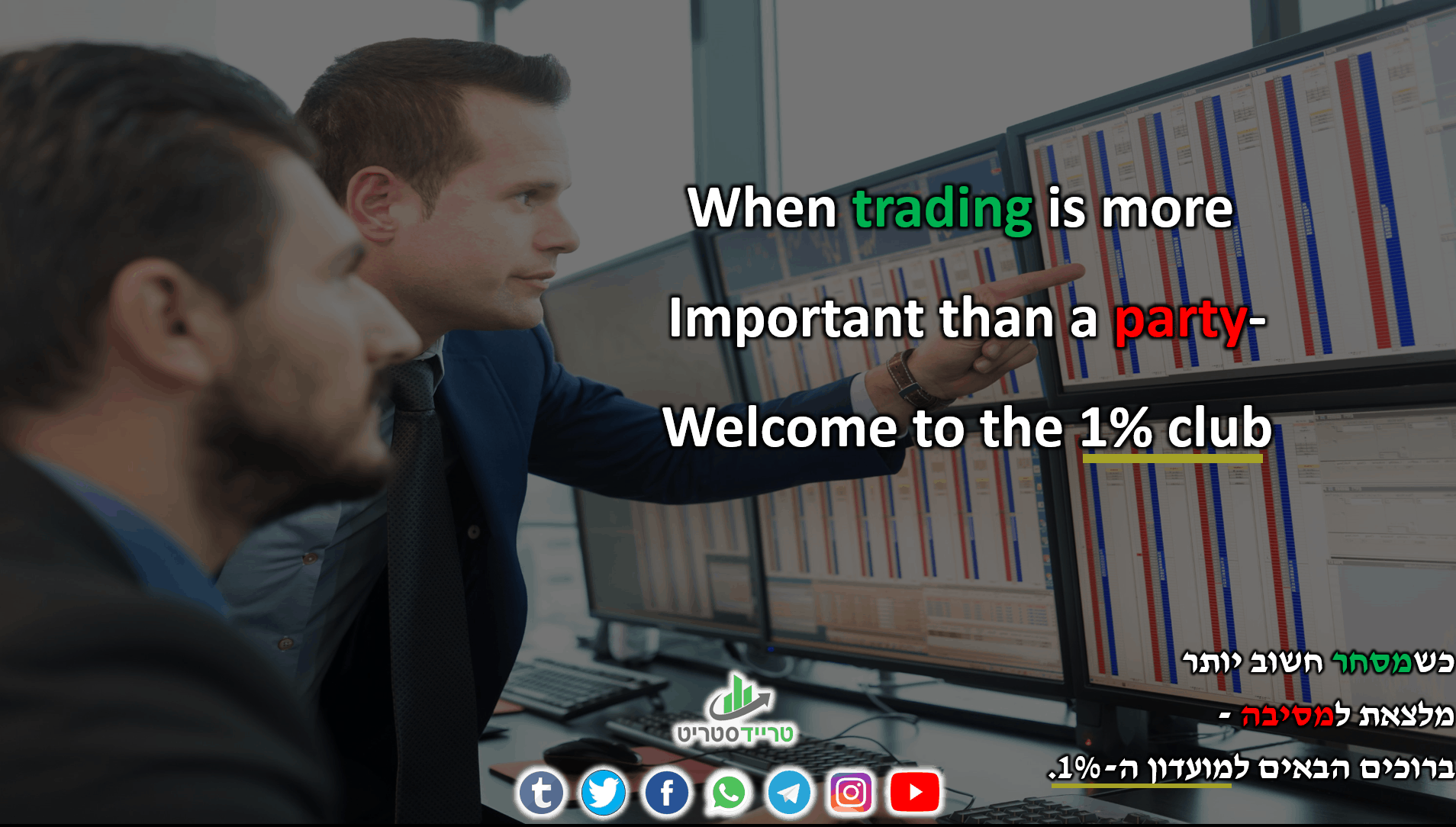When trading is more Important than a party-